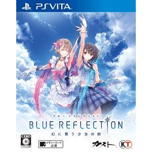 【封入特典付】【PS Vita】BLUE REFLECTION 幻に舞う少女の剣(通常版) 【…