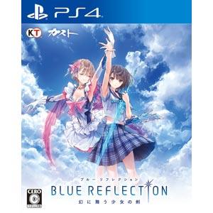 【封入特典付】【PS4】BLUE REFLECTION 幻に舞う少女の剣(通常版) 【税込】 …