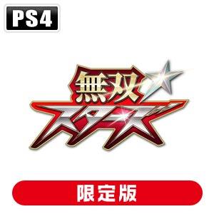 【特典付】【PS4】無双☆スターズ TREASURE BOX 【税込】 コーエーテクモゲームス…