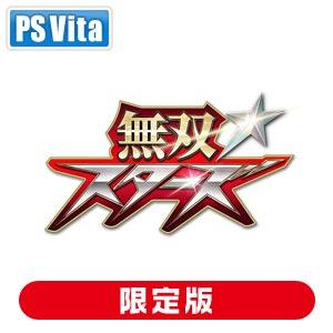 【封入特典付】【PS Vita】無双☆スターズ TREASURE BOX 【税込】 コーエーテ…