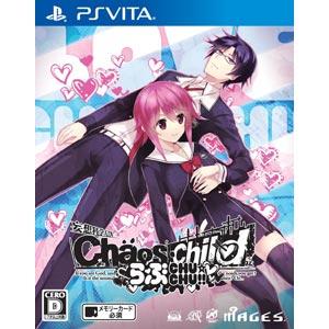 【特典付】【PS Vita】CHAOS;CHILD らぶchu☆chu!!(通常版) 【税込】…