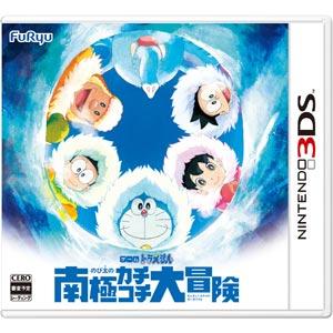 【3DS】ドラえもん のび太の南極カチコチ大冒険 【税込】 フリュー [CTR-P-BDUJ]…