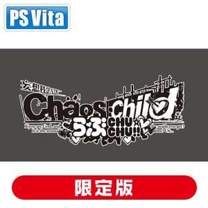 【特典付】【PS Vita】CHAOS;CHILD らぶchu☆chu!! 限定版 【税込】 …