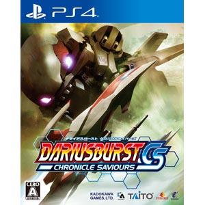 【PS4】ダライアスバースト クロニクルセイバーズ(通常版) 【税込】 角川ゲームス [PLJ…