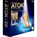 ATOK 2017 for Windows プレミアム 【通常版】 ジャストシステム