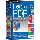 いきなりPDF COMPLETE Edition Ver.4【税込】 ソースネクスト 【返品種別B】【送料無料】【RCP】