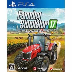【PS4】ファーミングシミュレーター17 【税込】 インターグロー [PLJM-80234]【…