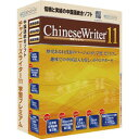 ChineseWriter11 学習プレミアム 高電社