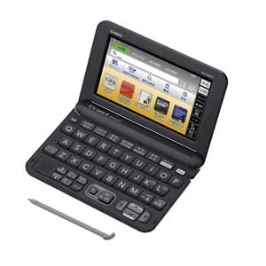 XD-G8000-BK カシオ 電子辞書 エクスワード 生活・教養モデル(ブラック)【2017年 春モデル】 [XDG8000BK]【返品種別A】【送料無料】
