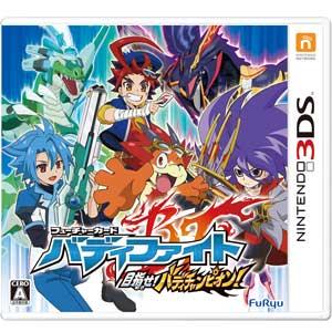 【封入特典付】【3DS】フューチャーカード バディファイト 目指せ!バディチャンピオン! 【税…