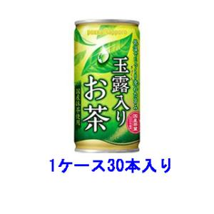 ポッカサッポロフード&ビバレッジ 玉露入りお茶 190g×30本入