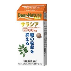 アサヒグループ食品 ディアナチュラ ゴールド サラシア 30日 90粒 Dear-Natura [8284]