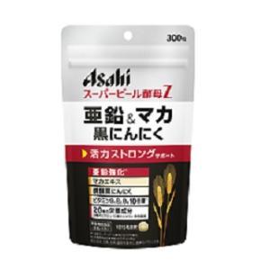 アサヒグループ食品 スーパービール酵母Z 亜鉛&マカ 黒にんにく 300粒