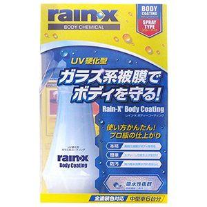レイン・X ボディーコーティング 250ml