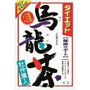 ダイエット烏龍茶(ティーバッグ)8g×24包 山本漢方製薬 ダイエツトウ-ロンチヤ8GX24H