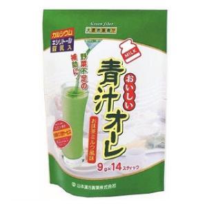 山本漢方製薬 山本漢方 青汁オーレ お抹茶ミルク風味 9g×14包