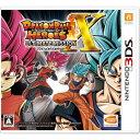 【3DS】ドラゴンボールヒーローズ アルティメットミッションX バンダイナムコエンターテインメント [CTR-P-BD9J DBヒーローズアルティメットX]