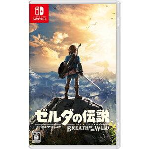【Nintendo Switch】ゼルダの伝説 ブレス オブ ザ ワイルド(通常版) 【税込】…