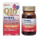 サトウQ10(50粒) 佐藤製薬 サトウQ10 50T