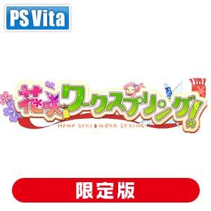 https://item.rakuten.co.jp/jism/4935066600672-54-19765-n/