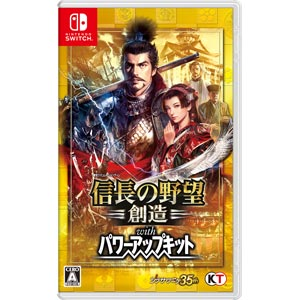【Nintendo Switch】信長の野望・創造 with パワーアップキット 【税込】 コ…