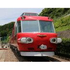 [鉄道模型]ネコ・パブリッシング (HO) 名鉄7000系パノラマカー フェニックスマーク仕様 先頭車2両セット(ディスプレイモデル・プラキット)
