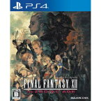 【PS4】ファイナルファンタジーXII ザ ゾディアック エイジ スクウェア・エニックス [PLJM-84086 PS4 FF12]【返品種別B】