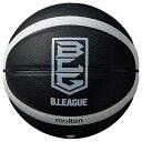 B7B3500-KW モルテン バスケットボール 7号球 (人工皮革) Molten Bリーグバスケットボール (ブラック×ホワイト)