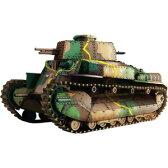 1/72 日・八九式中戦車乙型【PB72041】 【税込】 IBG [BAU PB72041 89シキ オツガタ]【返品種別B】【RCP】