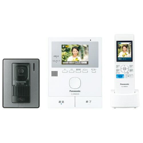 VL-SWD220K パナソニック ワイヤレスモニター付テレビドアホン Panasonic 家じゅう「どこでもドアホン」 [VLSWD220K]【返品種別A】【送料無料】