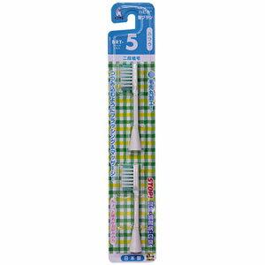 ミニマム ハピカ 電動歯ブラシ ハピカ専用替ブラシふつう 2段植毛2コ入 BRT-5T