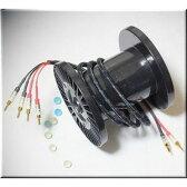 Q-10 signature Bi-wire 1.5M【税込】 DHラボ 完成品スピーカーケーブル(1.5m・ペア)【バイワイヤ仕様】 DH LABS [Q10SIG15BWペアDHL]【返品種別A】【送料無料】【RCP】