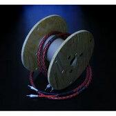 REVELATION SP2.0M【税込】 DHラボ 完成品スピーカーケーブル(2.0m・ペア)【受注生産品】 DH Labs [REVELATIONSP20ペア]【返品種別B】【送料無料】【RCP】