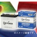 HJ 34B17L GSユアサ 国産車バッテリー 【他商品との同時購入...