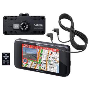 AR-W51GA 600【税込】 セルスター GPS内蔵 レーダー探知機 + ドライブレコーダーセット CELLSTAR [ARW51GA600]【返品種別A】【RCP】:Joshin web 家電とPCの大型専門店