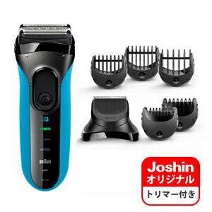 ブラウン 電気シェーバー Joshinオリジナルモデル 3010S-BT