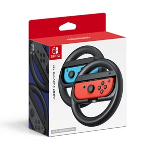 【Nintendo Switch】Joy-Conハンドル 2個セット 【税込】 任天堂 [HA…