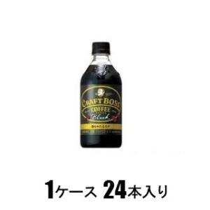 クラフトボス ブラック 500ml(1ケース24本入) サントリー クラフトボス ブラツク500X24