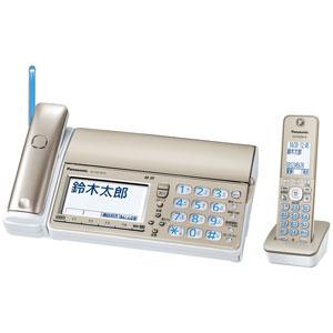 KX-PZ710DL-N パナソニック デジタルコードレス普通紙ファクス(子機1台付き) シャンパンゴールド Panasonic おたっくす [KXPZ710DLN]【返品種別A】【送料無料】