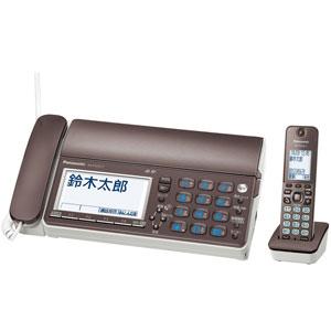 KX-PZ610DL-T パナソニック デジタルコードレス普通紙ファクス(子機1台付き) ブラウン Panasonic おたっくす [KXPZ610DLT]【送料無料】