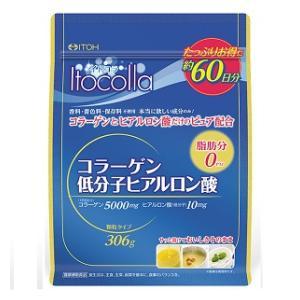 井藤漢方製薬 イトコラ コラーゲン低分子ヒアルロン酸 60日分×2袋