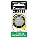 パナソニック CR−P2 ×1個カメラ用リチウム電池 CR-P2 / CR-P2W セット