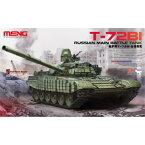 1/35 ロシア主力戦車 T-72B1【MENTS-033】 モンモデル