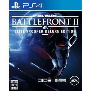 【PS4】Star Wars バトルフロント II: Elite Trooper Deluxe…