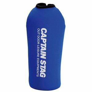 キャプテンスタッグ ボトル ボトルケージ アルミボトル 900 用カバー ブルー M5434