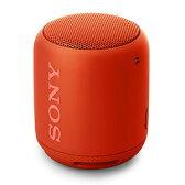 SRS-XB10 R【税込】 ソニー 防水対応Bluetoothスピーカー(オレンジレッド) SONY [SRSXB10RC]【返品種別A】【送料無料】【RCP】