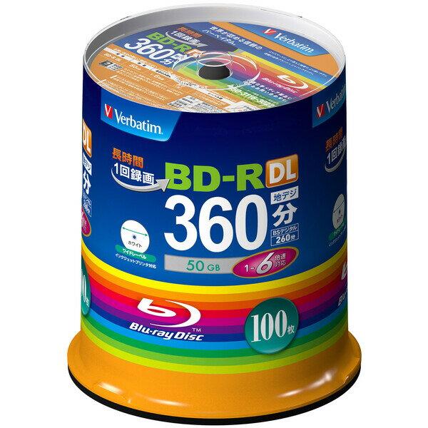 VBR260RP100SV1 バーベイタム 6倍速対応BD-R DL 100枚パック 50GB ホワイト プリンタブル Verbatim [VBR260RP100SV1]【返品種別A】【送料無料】