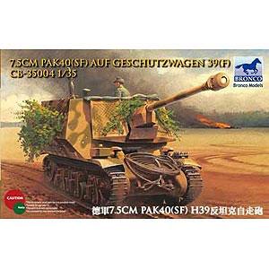 1/35 独・75mm対戦車自走砲Pak40 Auf GW H38/39オチキス車体【CB35004】 ブロンコ