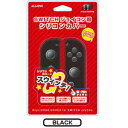 【Nintendo Switch】Switchジョイコン用シリコンカバー BLACK アローン [ALG-NSSCK]【返品種別B】