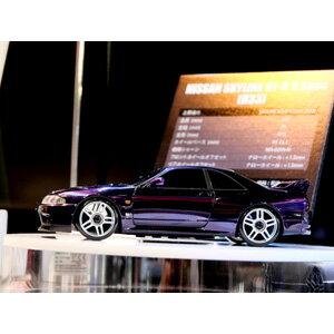 ラジコン・ドローン, オンロードカー  MA-020S GT-R R33 V MZP438PU